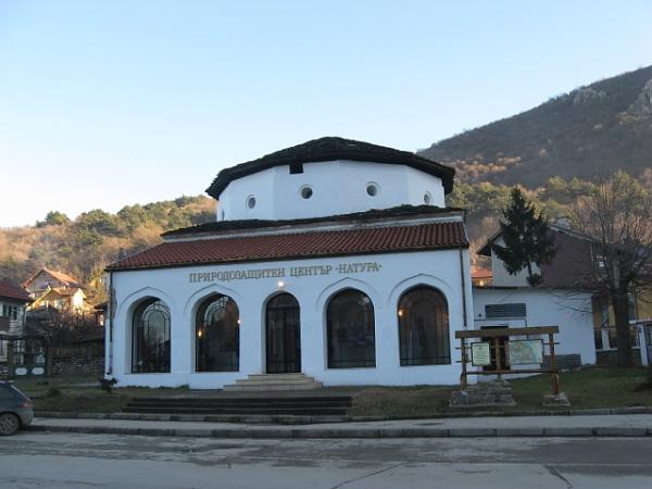Посетителски център Врачански Балкан